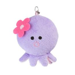 Beatrix New York Micro Cuddly Octopus